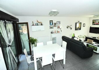 Vente Maison 3 pièces 78m² Cornebarrieu (31700) - photo