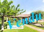 Vente Maison 4 pièces 103m² Mondonville - Photo 1