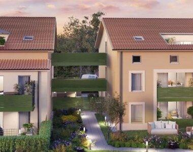 Vente Appartement 2 pièces 41m² Tournefeuille - photo