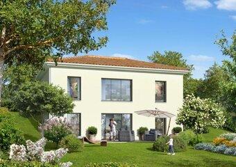 Vente Maison 5 pièces 125m² Beaupuy - Photo 1