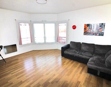 Location Appartement 2 pièces 43m² Blagnac (31700) - photo