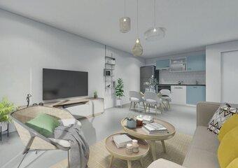 Vente Appartement 3 pièces 62m² Mondonville - Photo 1