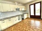 Location Maison 5 pièces 109m² Cornebarrieu (31700) - Photo 3