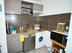 Vente Appartement 2 pièces 42m² Beauzelle - Photo 6