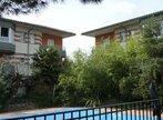 Location Appartement 3 pièces 50m² Blagnac (31700) - Photo 2