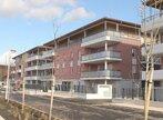 Vente Appartement 3 pièces 61m² Mondonville (31700) - Photo 2
