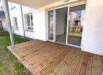 Location Appartement 3 pièces 58m² Aussonne (31840) - Photo 1