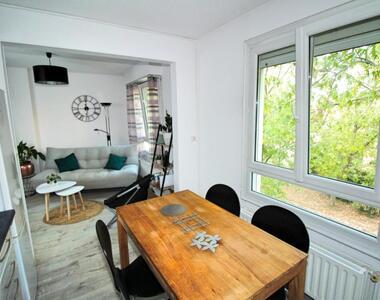 Vente Appartement 2 pièces 38m² Blagnac - photo