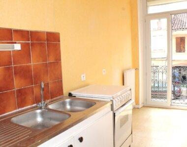 Vente Appartement 2 pièces 60m² Lévignac (31530) - photo