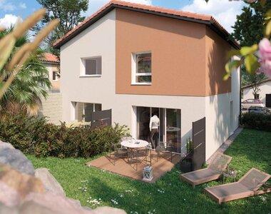 Vente Maison 4 pièces 84m² Mondonville - photo