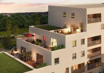 Vente Maison 3 pièces 68m² Beauzelle (31700) - Photo 1