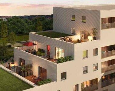 Vente Maison 3 pièces 68m² Beauzelle (31700) - photo
