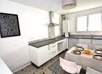 Vente Maison 4 pièces 71m² Mondonville - Photo 3