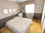 Vente Maison 6 pièces 140m² Aussonne - Photo 4