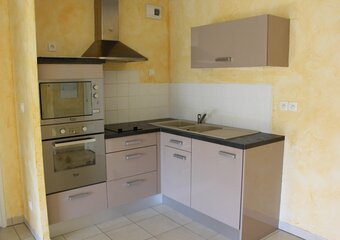 Vente Appartement 2 pièces 37m² Mondonville (31700) - photo