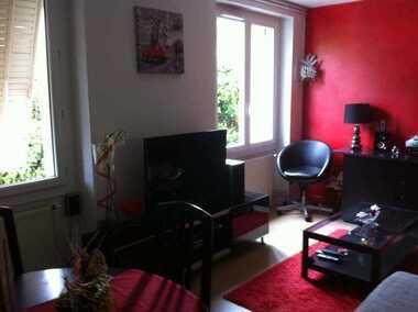 Location Appartement 2 pièces 62m² Cornebarrieu (31700) - photo