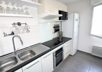 Location Appartement 3 pièces 64m² Daux (31700) - photo