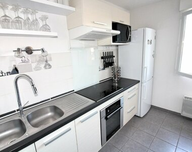 Location Appartement 3 pièces 64m² Daux (31700) - photo