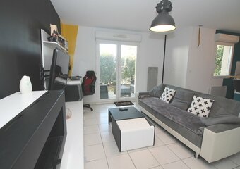 Vente Appartement 2 pièces 41m² Saint-Paul-sur-Save (31530) - Photo 1