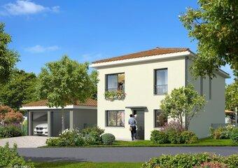 Vente Maison 5 pièces 127m² Beaupuy - Photo 1