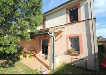 Vente Maison 4 pièces 82m² Mondonville - photo