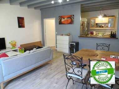 Vente Maison 3 pièces 82m² Montaigut-sur-Save (31530) - photo
