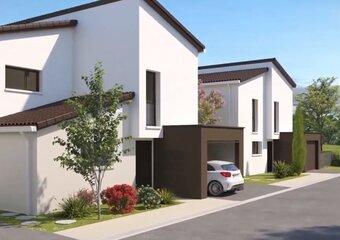 Vente Maison 4 pièces 83m² Montrabé - Photo 1