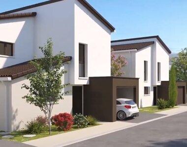 Vente Maison 4 pièces 83m² Montrabé - photo
