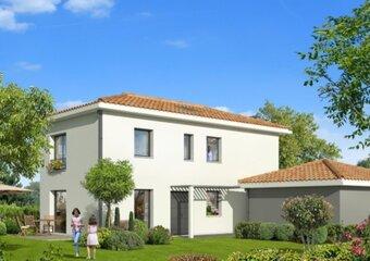 Vente Maison 5 pièces 114m² Beaupuy - Photo 1