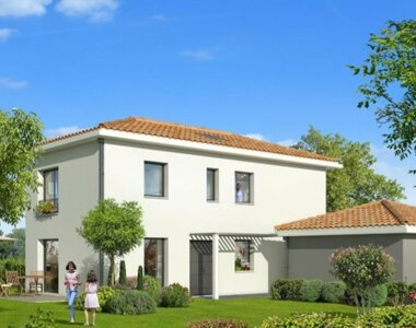Vente Maison 5 pièces 114m² Beaupuy - photo