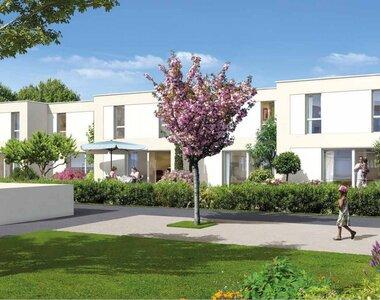 Vente Maison 4 pièces 83m² Pibrac (31820) - photo