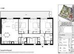 Vente Appartement 4 pièces 90m² Toulouse - Photo 2