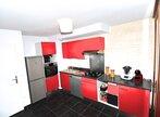 Vente Appartement 3 pièces 70m² Cornebarrieu (31700) - Photo 3