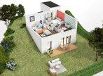 Vente Maison 5 pièces 125m² Beaupuy - Photo 2