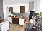 Vente Appartement 3 pièces 93m² Montaigut-sur-Save - Photo 3