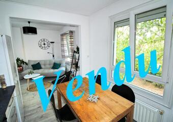 Vente Appartement 2 pièces 38m² Blagnac - Photo 1