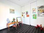 Vente Maison 5 pièces 142m² Menville (31530) - Photo 7