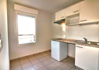 Location Appartement 2 pièces 44m² Mondonville (31700)
