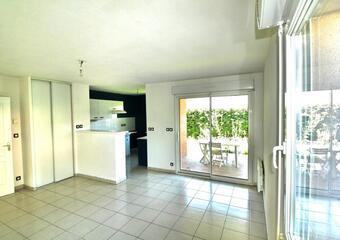 Vente Appartement 2 pièces 47m² Cornebarrieu - Photo 1