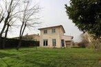 Vente Maison 4 pièces 85m² Cornebarrieu (31700) - Photo 1