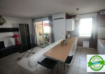 Vente Appartement 2 pièces 44m² Mondonville (31700) - photo