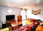 Location Appartement 3 pièces 80m² Blagnac (31700) - Photo 2