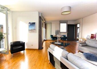 Vente Appartement 3 pièces 63m² Toulouse - Photo 1