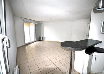 Location Appartement 2 pièces 50m² Blagnac (31700) - Photo 1