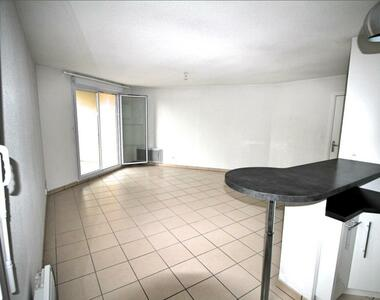 Location Appartement 2 pièces 50m² Blagnac (31700) - photo