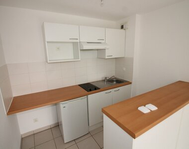 Vente Appartement 3 pièces 55m² Mondonville (31700) - photo