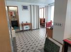 Vente Appartement 2 pièces 42m² Pau - Photo 3