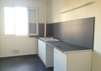 Location Appartement 4 pièces 72m² Pau (64000) - Photo 1
