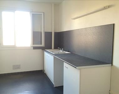 Location Appartement 4 pièces 72m² Pau (64000) - photo