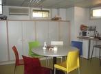 Location Bureaux Pau (64000) - Photo 8